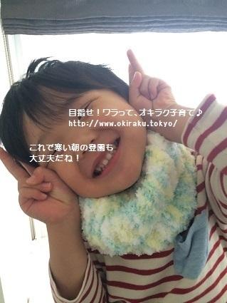 IMG_4902.JPG
